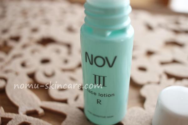 NOV3化粧水
